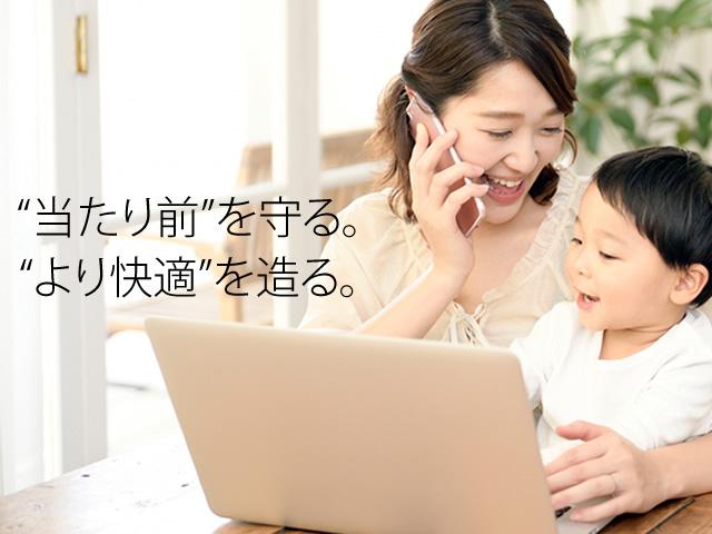 【電気・通信設備工 求人募集】-大阪府茨木市- 未経験・地方の方でも大丈夫!
