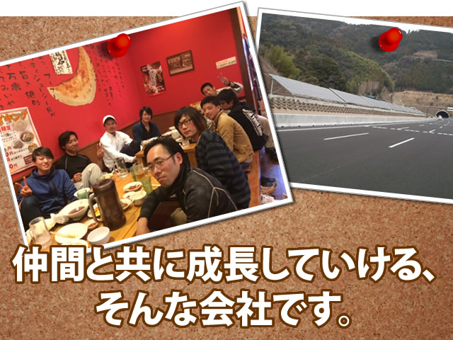 【電気工 設備工 現場管理 求人募集】-大阪府守口市- 経験者・未経験者共に募集中!高待遇でお待ちしています!