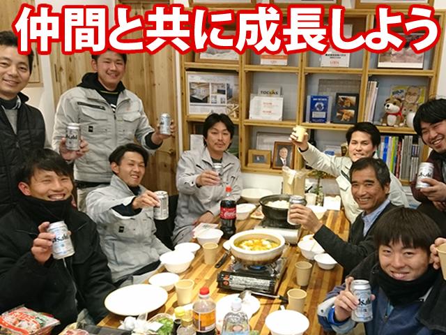 【大工 求人募集】-大阪府箕面市- これまでの技術を活かし、当社でさらに成長しよう!