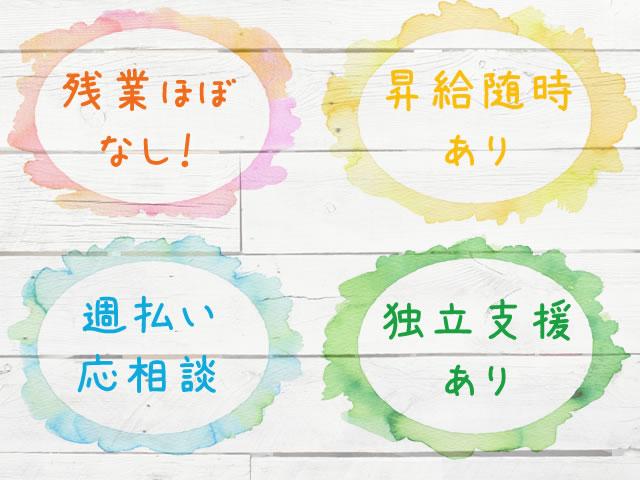 【塗装工 求人募集】-大阪府寝屋川市- 残業ほとんどナシ!将来は独立も可能です!