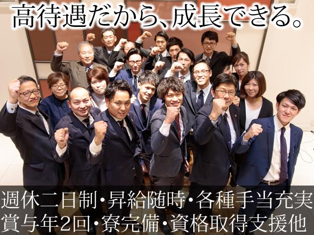 【電気工事士 電気施工管理 求人募集】-大阪市都島区- 異業種からや地方から歓迎