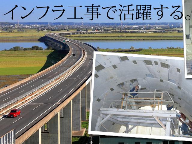 【土木防水工 求人募集】-堺市堺区- 特殊工事だからこそのやりがいあり!