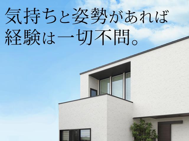 【サイディング工 求人募集】-堺市美原区- 経験よりも気持ち重視の採用です!