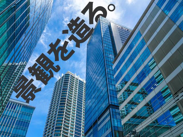 """【ガラス・サッシ工 求人募集】 -大阪市吹田市- 建物の""""顔""""を造る職人になろう!"""