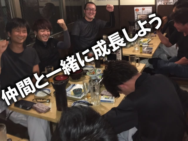 【水道・電気・内装工 求人募集】-大阪市東淀川区- 多能工として成長できる!未経験もOK