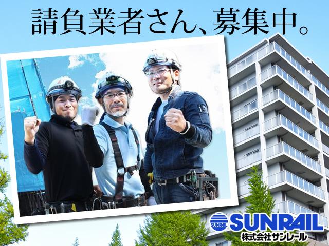 【金物取付工事スタッフ(請負) 募集中】-大阪市北区- 経験を活かして活躍しよう!