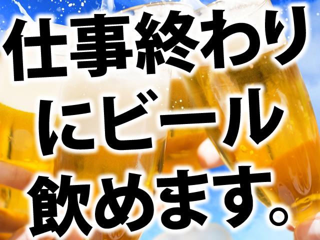 【基礎工 求人募集】-大阪府門真市- 日払いOK!未経験でもやる気さえあれば歓迎!