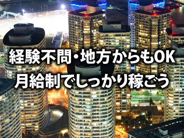 【シーリング工 求人募集】-大阪市大正区- 大きな物件が中心!やりがいある仕事!