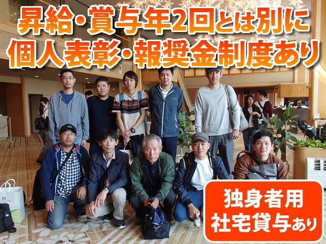 【空調機器メンテナンス 求人募集】 -大阪府八尾市- 空調メーカーとの取引だから安定的!