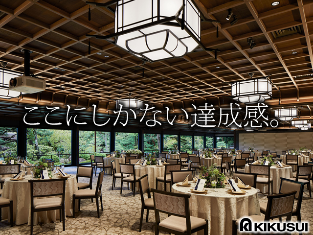【[1]現場大工 [2]施工管理 求人募集】-大阪市摂津市- デザイン性の高い仕事です!