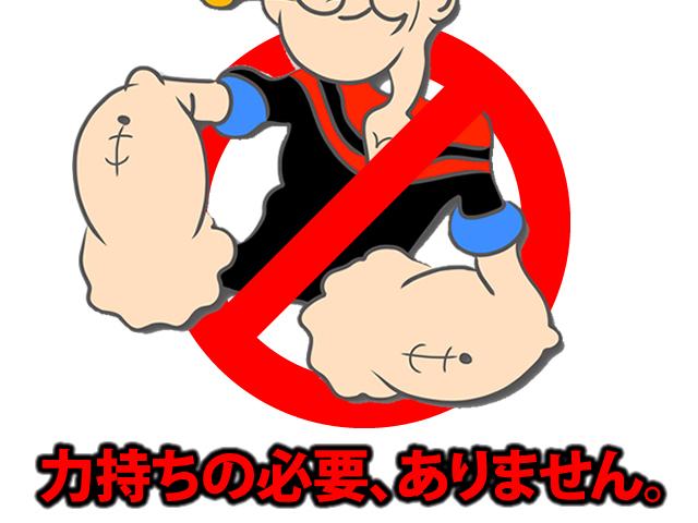 【重量工 求人募集】-大阪府東大阪市- 急成長中の会社で一緒に頑張りませんか?未経験でも大丈夫です!