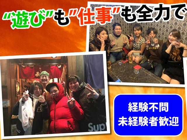 【耐火被覆工事スタッフ 求人募集】-大阪府寝屋川市- 集中して働いて稼ぎたい人歓迎
