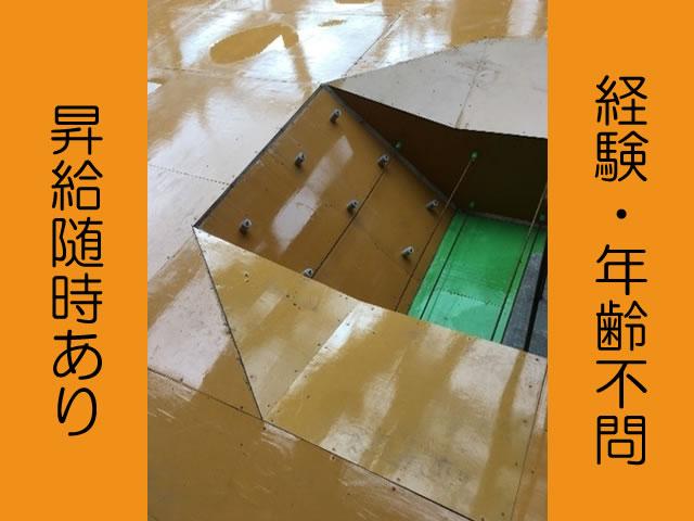 【型枠大工 求人募集中】 -大阪府豊中市- 公共工事中心の仕事です